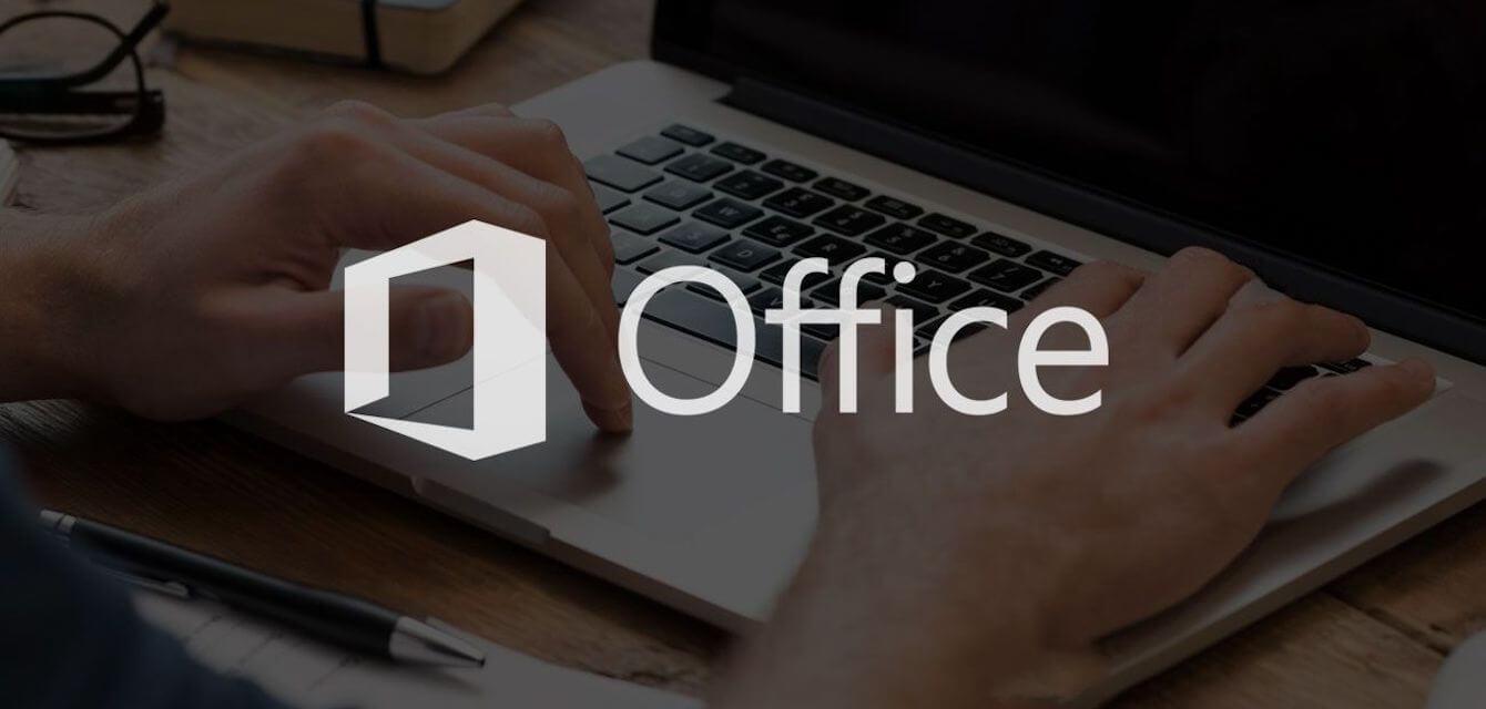 微软最新 Office 2019 简体中文专业增强版官方 ISO 镜像