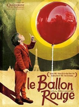 红气球(1956)