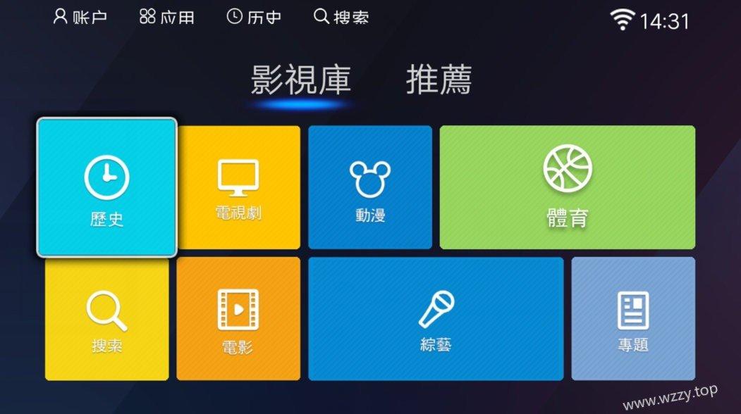 千寻TV盒子v1.9.9破解版 VIP影视+动漫