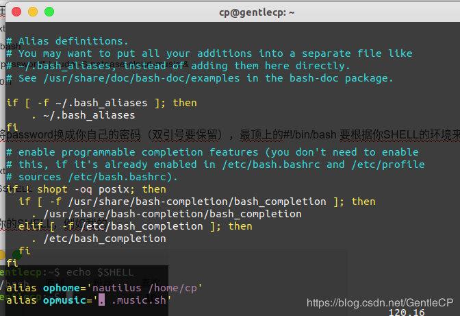 ubantu 用命令快速执行脚本