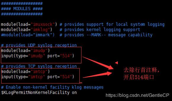 ubantu16.04下rsyslog的配置与使用(日志文件传输)