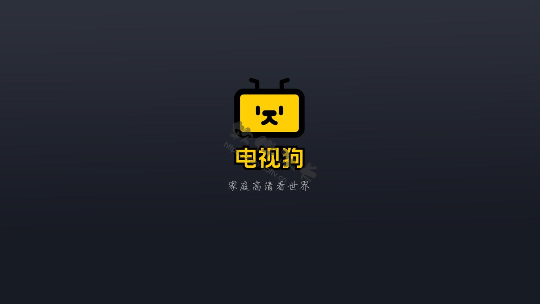 电视狗 v0.37 国内电视直播神器【安卓版】