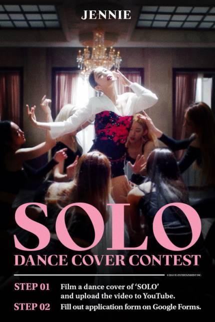 Jennie《Solo》舞蹈模仿大赛,这两位韩星的表演被网友大赞神级还原插图1