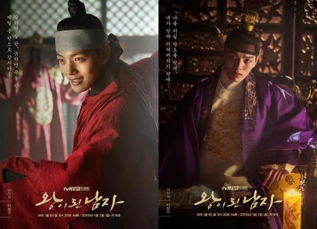 tvN新剧《双面君王》今天开播,吕珍九搭档李世荣值得大家期待!插图1
