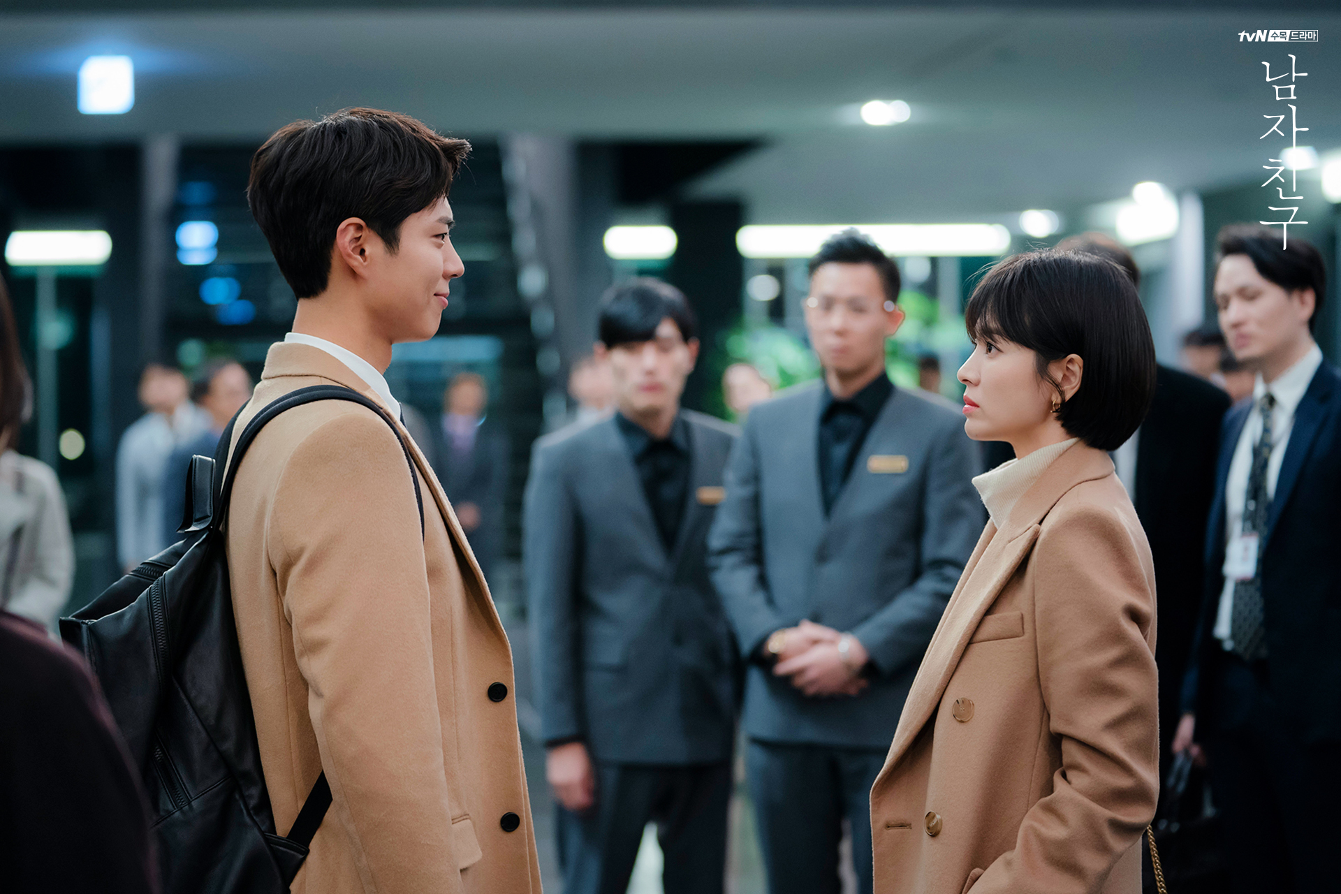 韩剧《男朋友》收视率下降的原因?网友批评这些剧情不合理!插图7