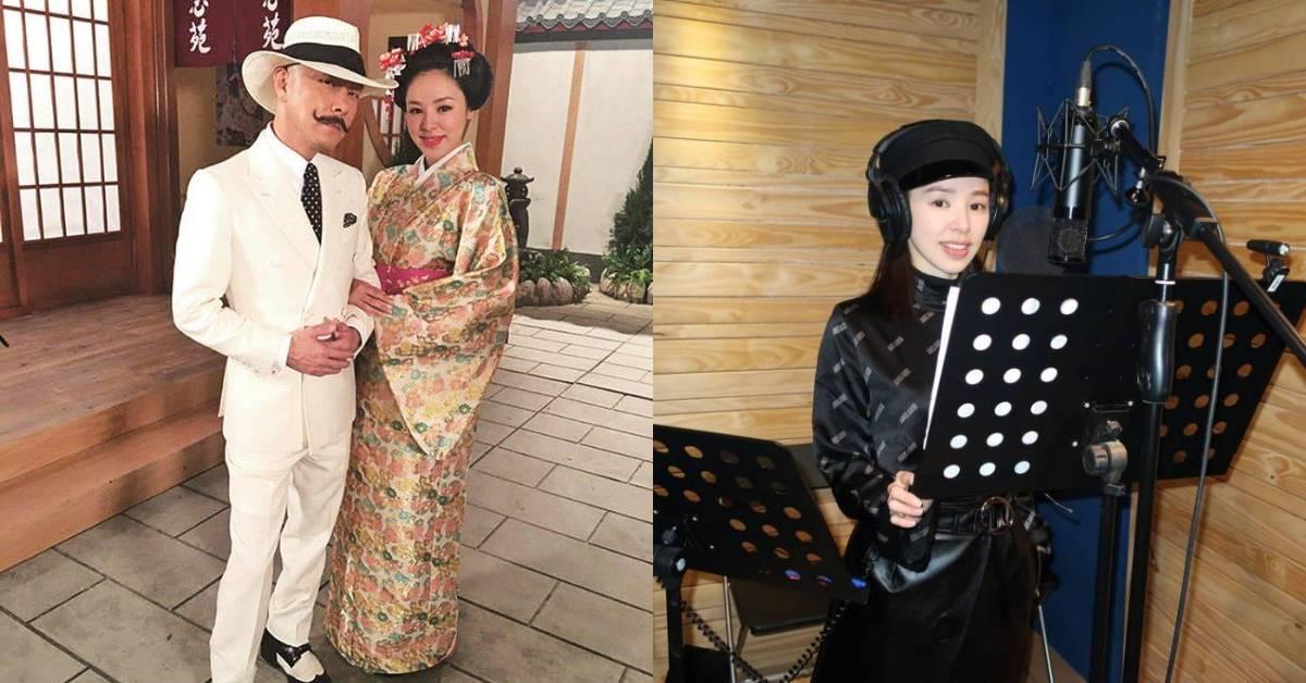 在《大帅哥》饰演日本间谍的她,居然是日本音乐教父的徒弟?插图