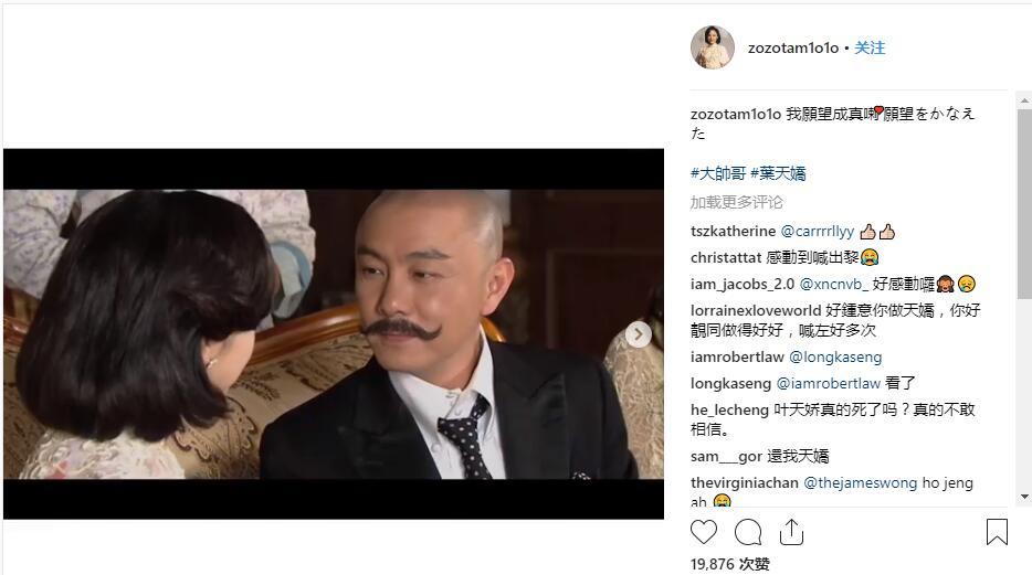 在《大帅哥》饰演日本间谍的她,居然是日本音乐教父的徒弟?插图7