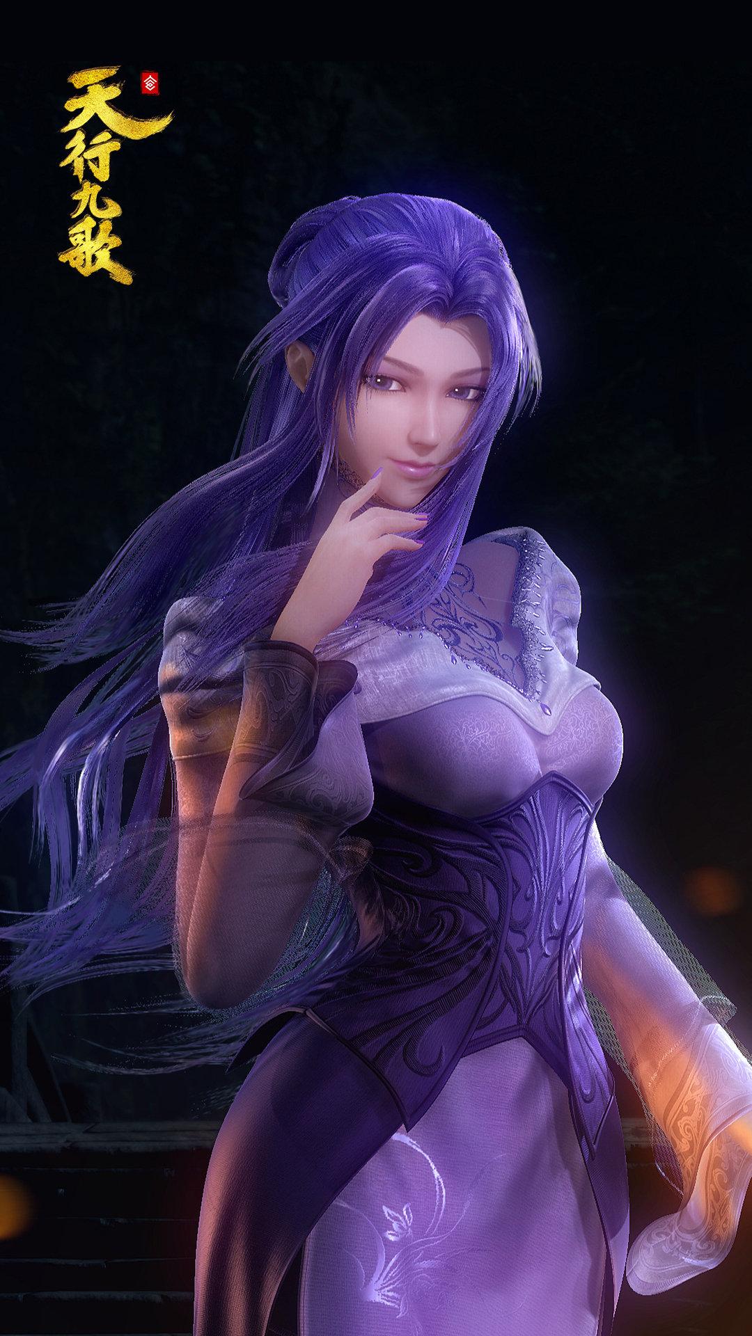 国漫天行九歌紫女图片大全