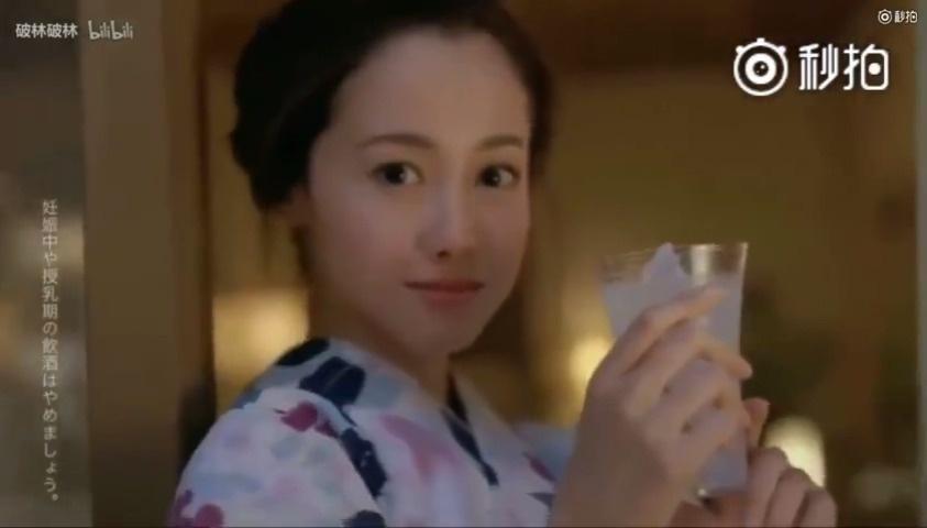 27位日本美颜女神