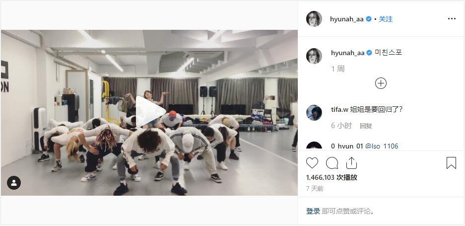 要回归了?泫雅疯狂暗示,PSY亲自曝光MV拍摄片段,粉丝超期待!插图8