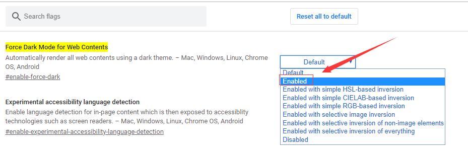 黑暗模式来了!最新版Chrome浏览器让你的网页通通变黑(内附设置教程)插图(3)