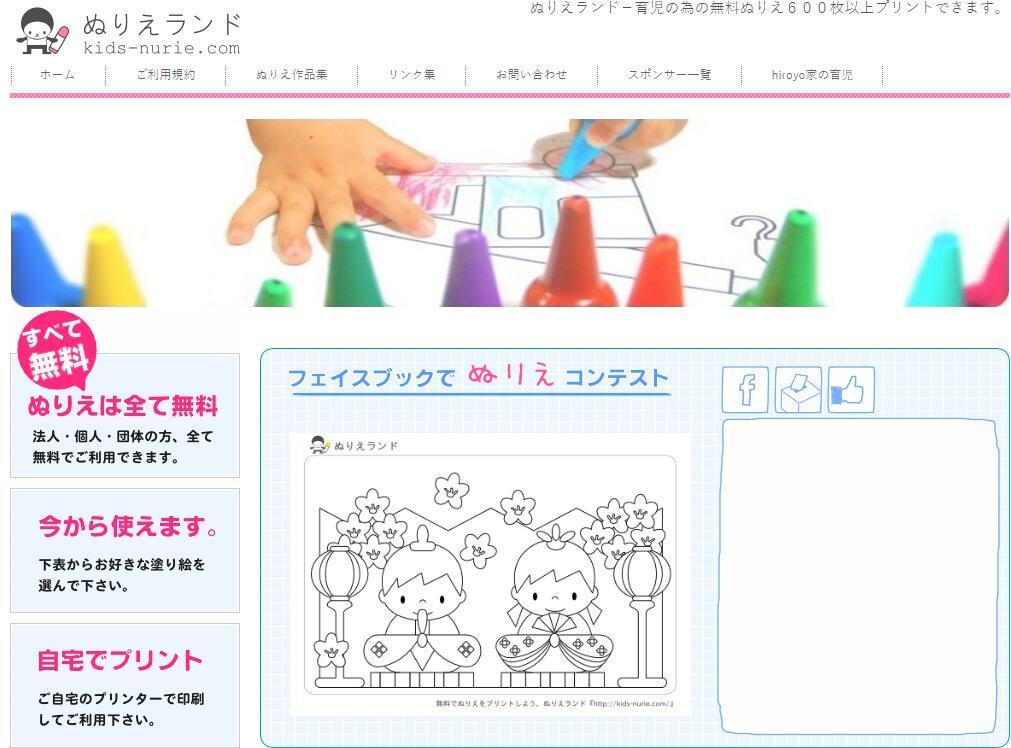 【网站】舒压好方式!最值得推荐的5个免费着色本网站插图(1)