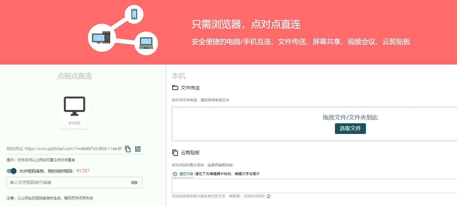 【潮流日报第五期】上班必备神器:摸鱼软件Thief插图(4)