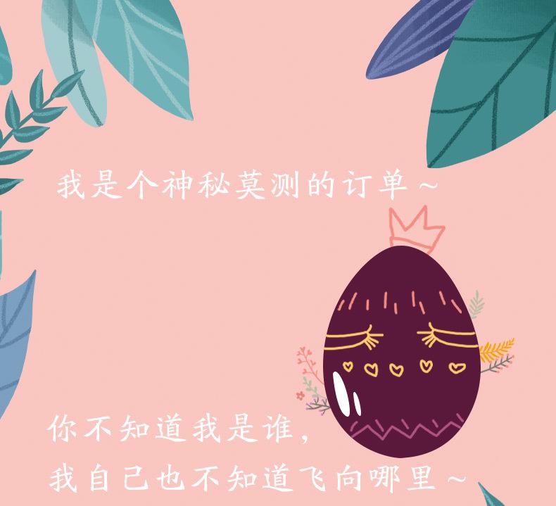 今天母亲节!这里有一份实用母亲节礼物供你参考插图(7)