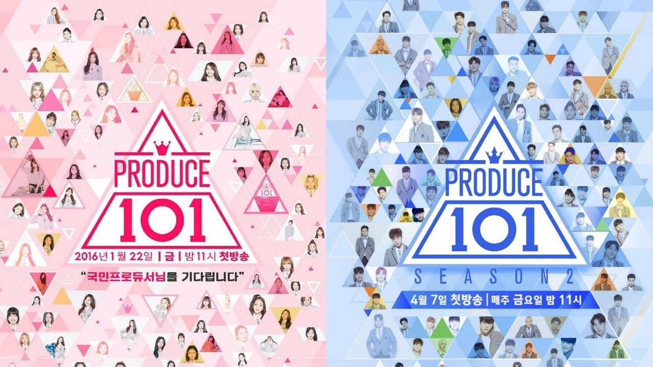 《Produce 101》系列造假案今天终审,制作人安俊英将被判刑3年并罚款3600万韩元插图