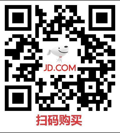 限时限量抢购!腾讯会员+2年京东plus+知乎会员 148元!插图