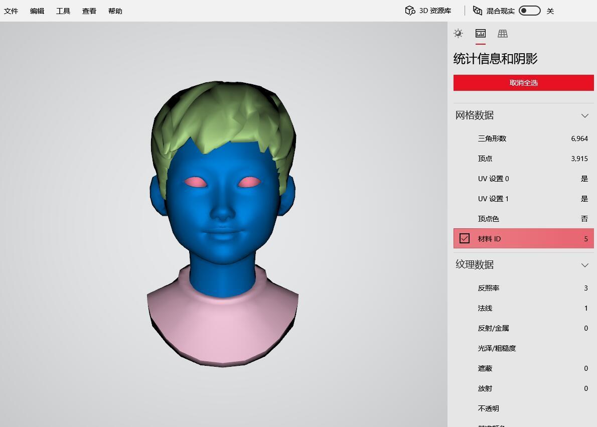 【趣味网站】Ready Player Me— 制作个人专属3D头像插图(10)