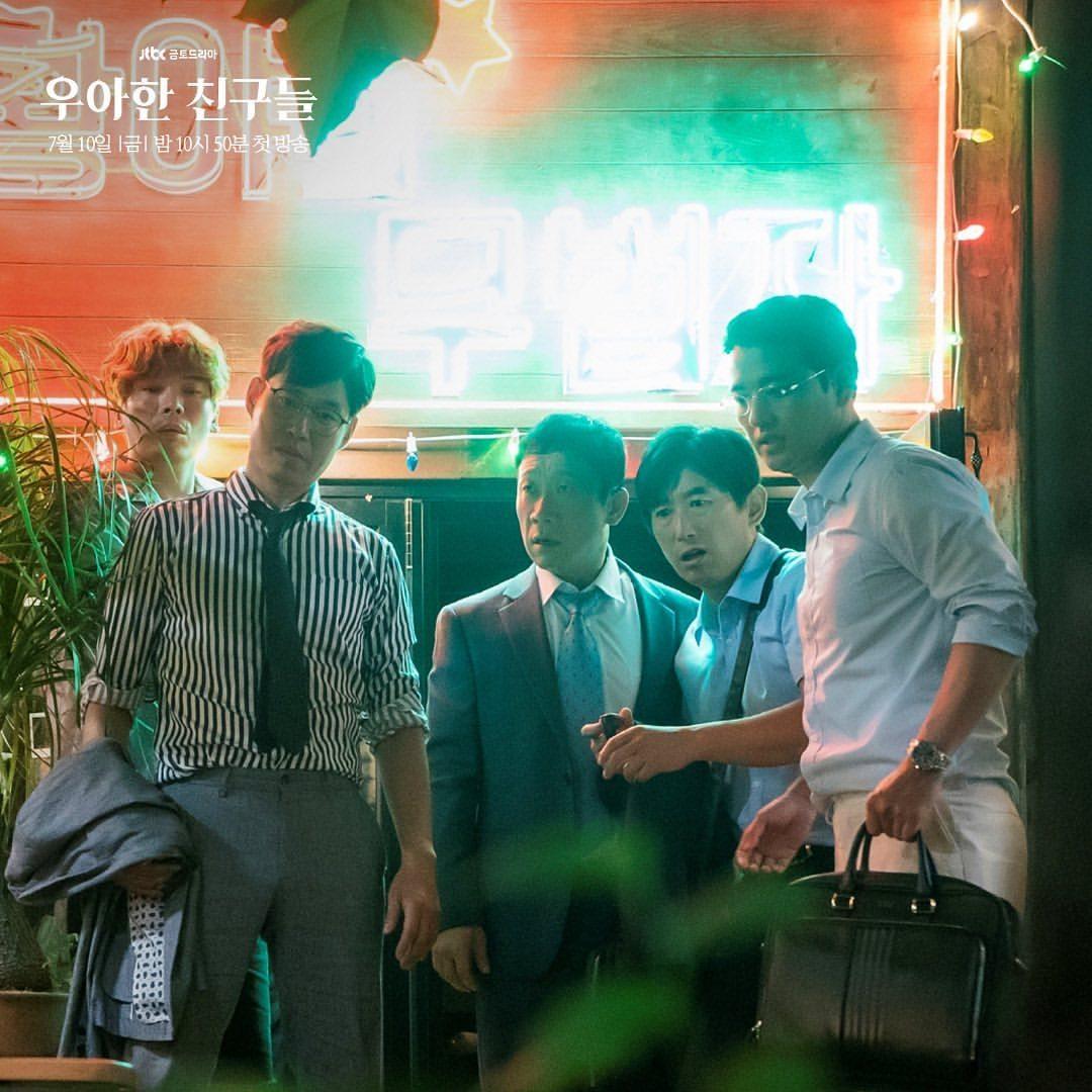 19禁版《夫妻的世界》!JTBC新剧《优雅的朋友们》将展现更真实的韩国中年夫妻生活插图(7)