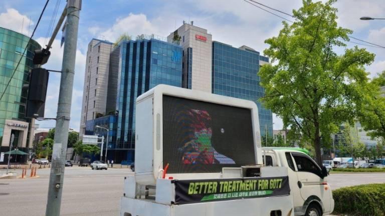 JYP打压GOT7?粉丝示威车被投诉,有谦直播被莫名下架引发粉丝怒火!插图3