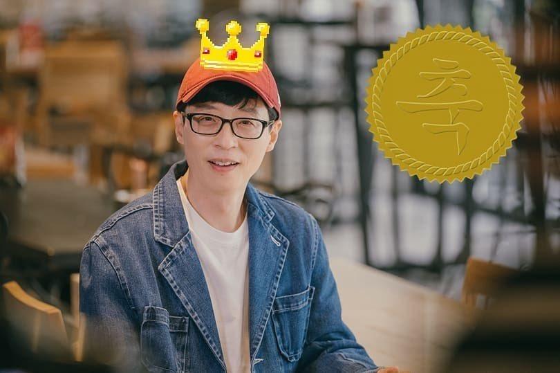 2020韩国人最喜欢明星调查,这位主持人再次力压防弹少年团、IU拿下冠军!插图19