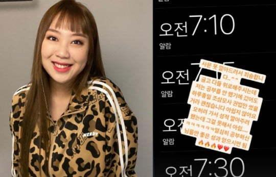 睡过头没参加韩国高考!这位女Rapper上了韩网热搜,还自嘲:这传奇的人生!插图2