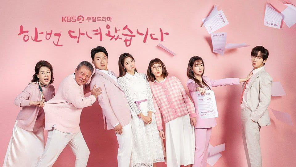 2020年韩国Naver搜索量最高的韩剧和综艺TOP5,你都看过吗?插图