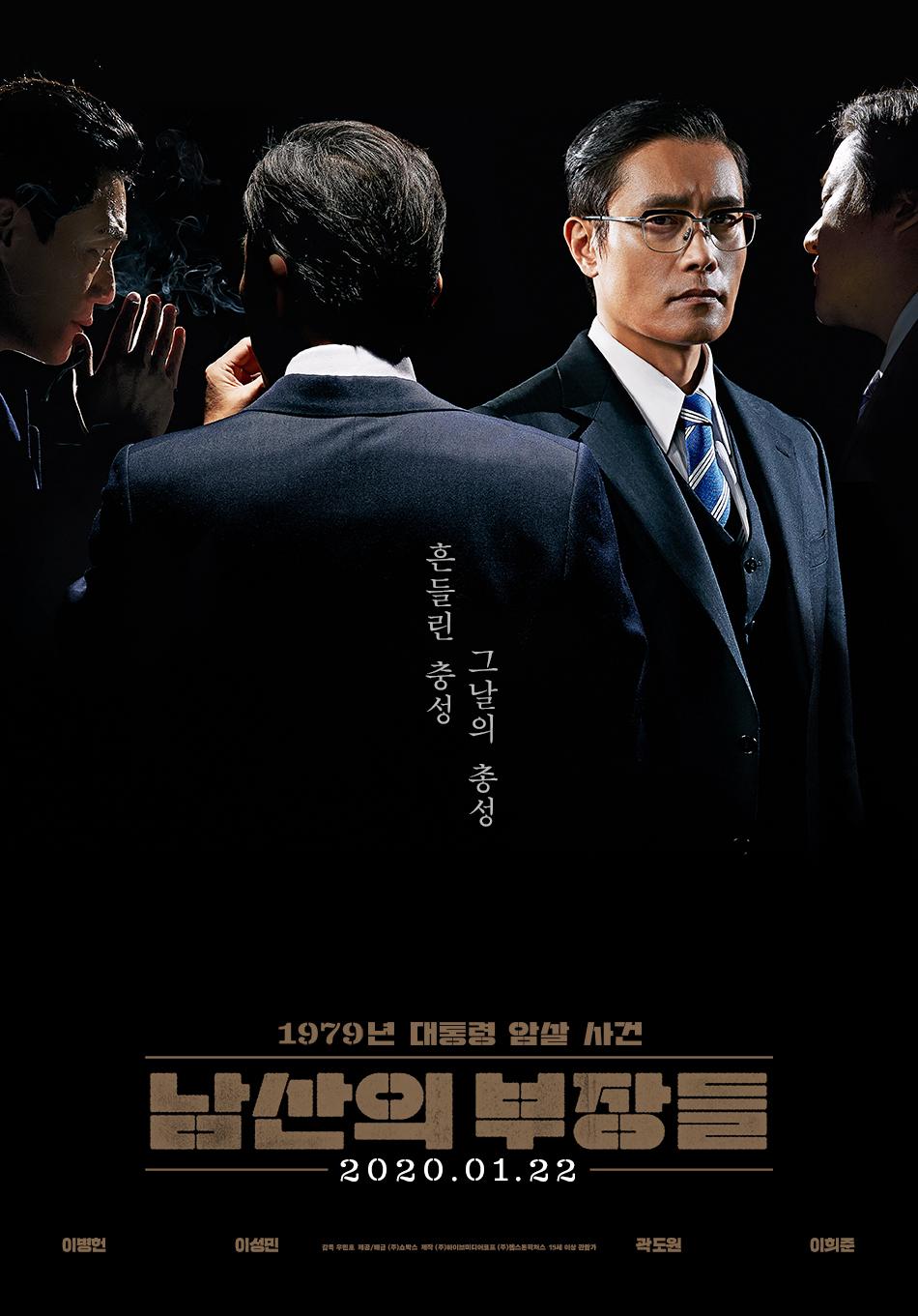 2020韩国人最喜欢的影视剧和演员出炉,这些演员,你关注过吗?插图7