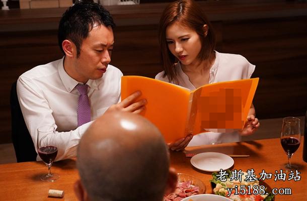 宅男资讯JUL-401的图片 第4张