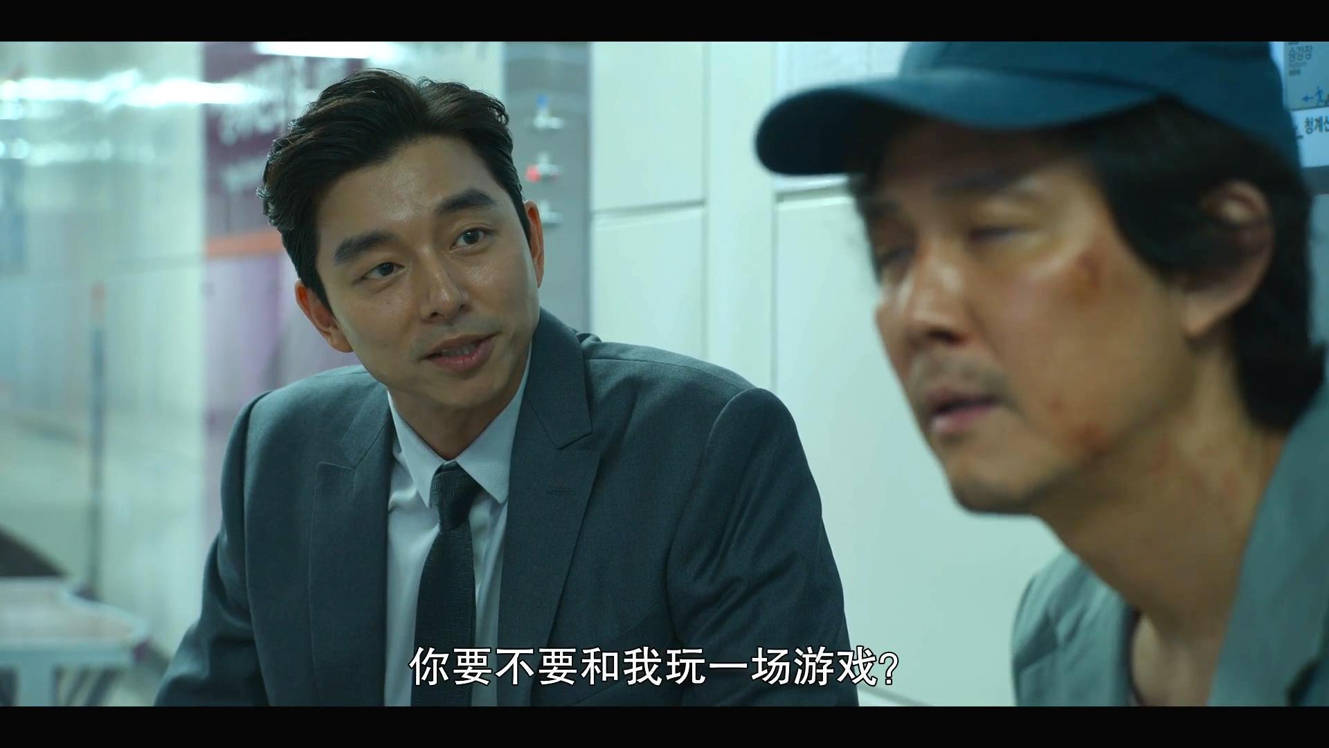 Netflix韩国剧集《鱿鱼游戏》亡命赌徒玩孩童游戏赚奖金