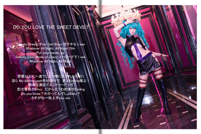 【SWEET DEVIL】