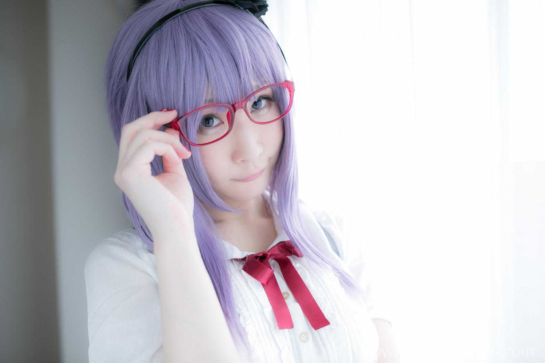 Atsuki 354P