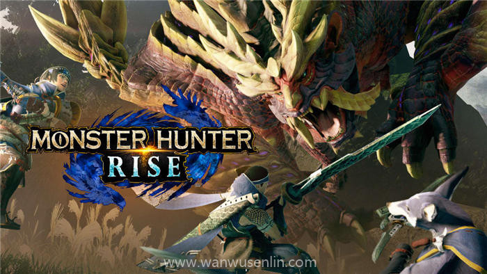 【XCI】【NSP】怪物猎人崛起MHR 中文正式版 已魔改 含补丁DLC