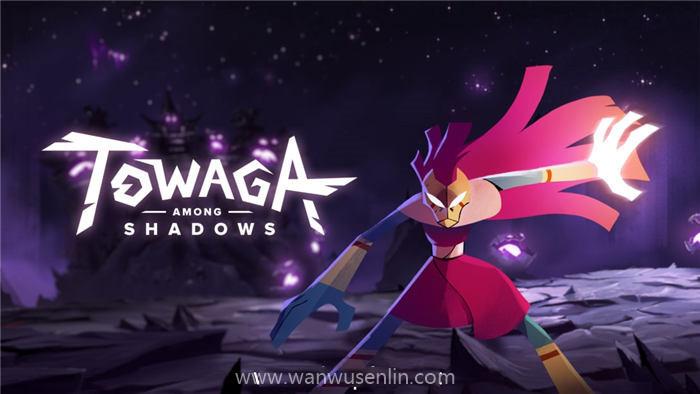 Towaga:暗影之中 中文整合