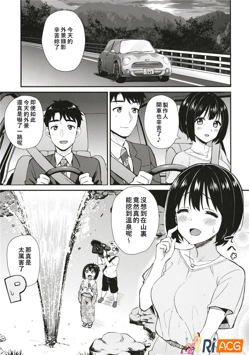 少女系列漫画打包下载[106期][50本][1.9G][中文][度盘]