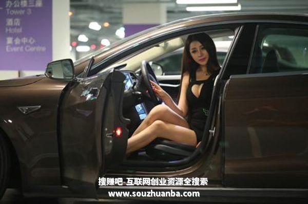 用自己私家车怎么赚钱,3个轻松的偏门方法
