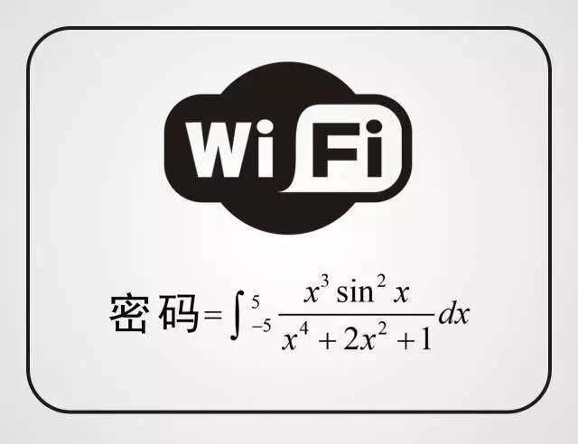 Aircrack-ng 破解WIFI密码