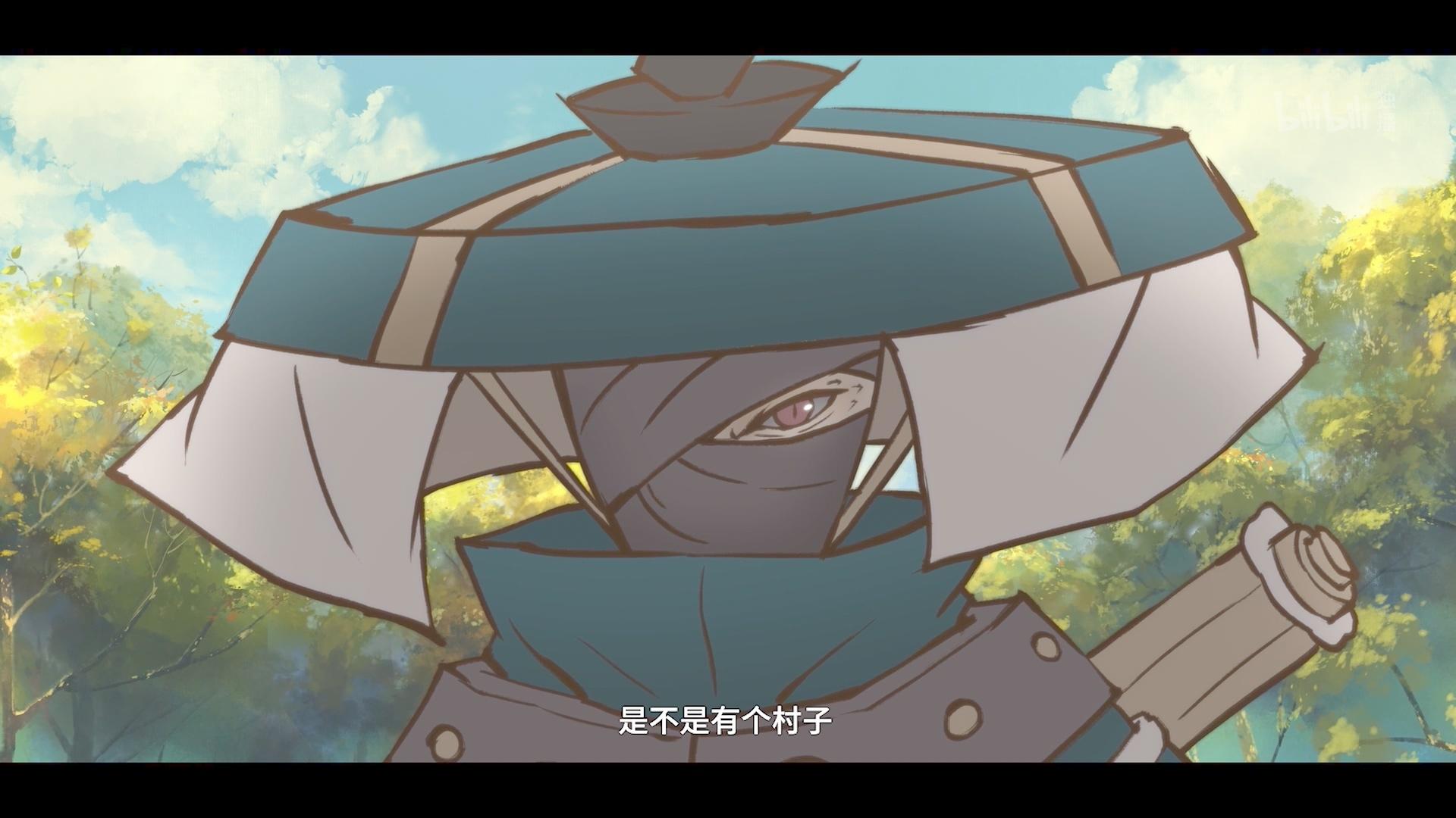【雾山五行】非标题党这就是国产最强打斗动画