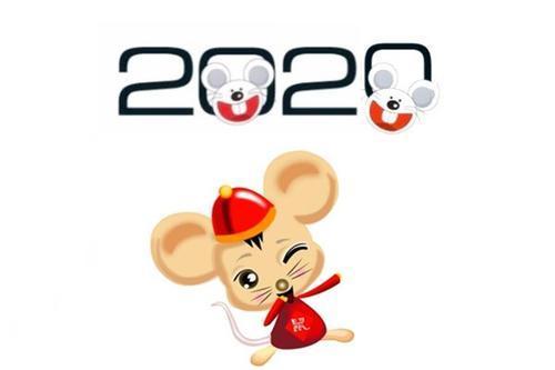 2020年中国媒体十大流行语 年度汉语盘点