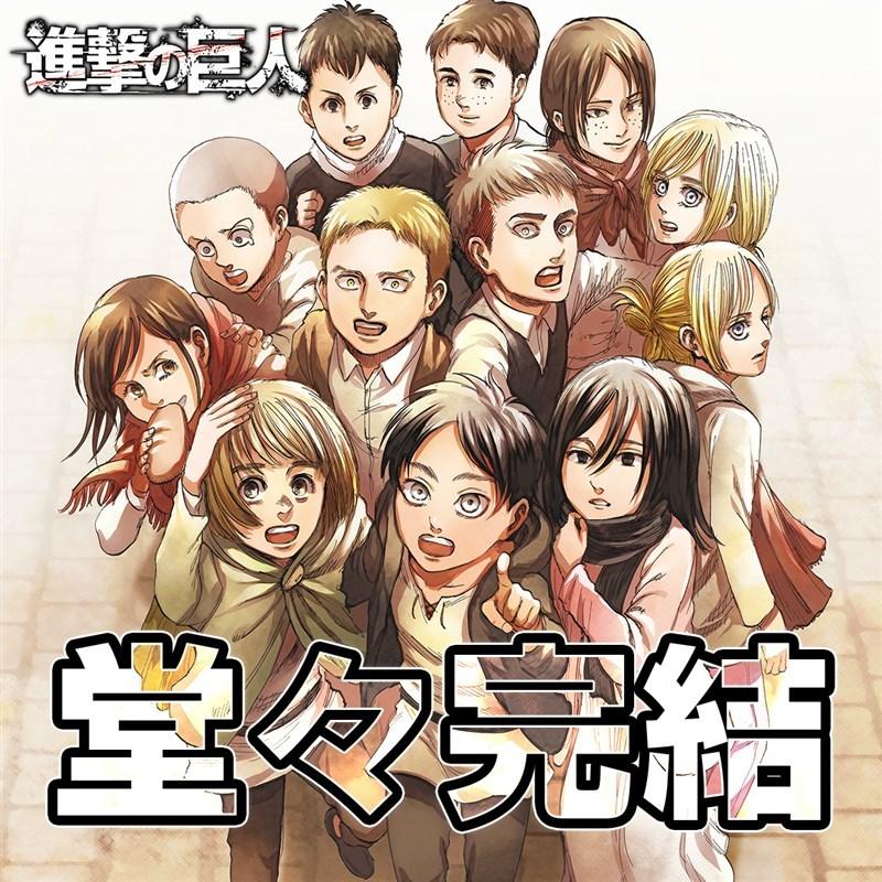 2021日网票选《最动人心弦的动漫画结局TOP10》! 从一而终的佳作让人不舍!-itotii