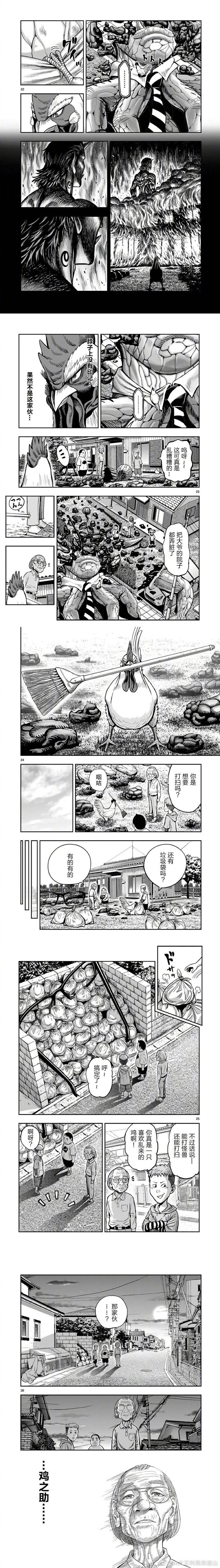 这不比博人传燃? 日本漫画 动漫图片 第12张