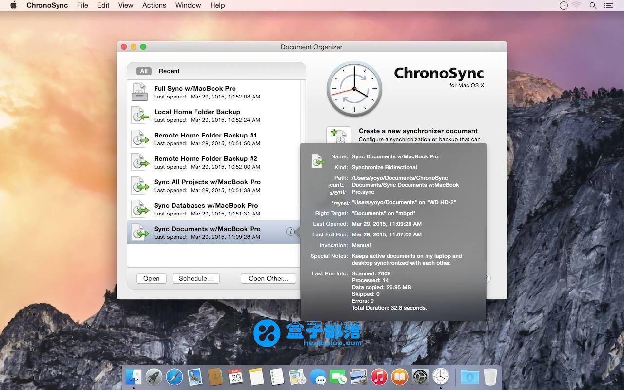 ChronoSync v4.9.1 一款文件资料数据云同步备份工具