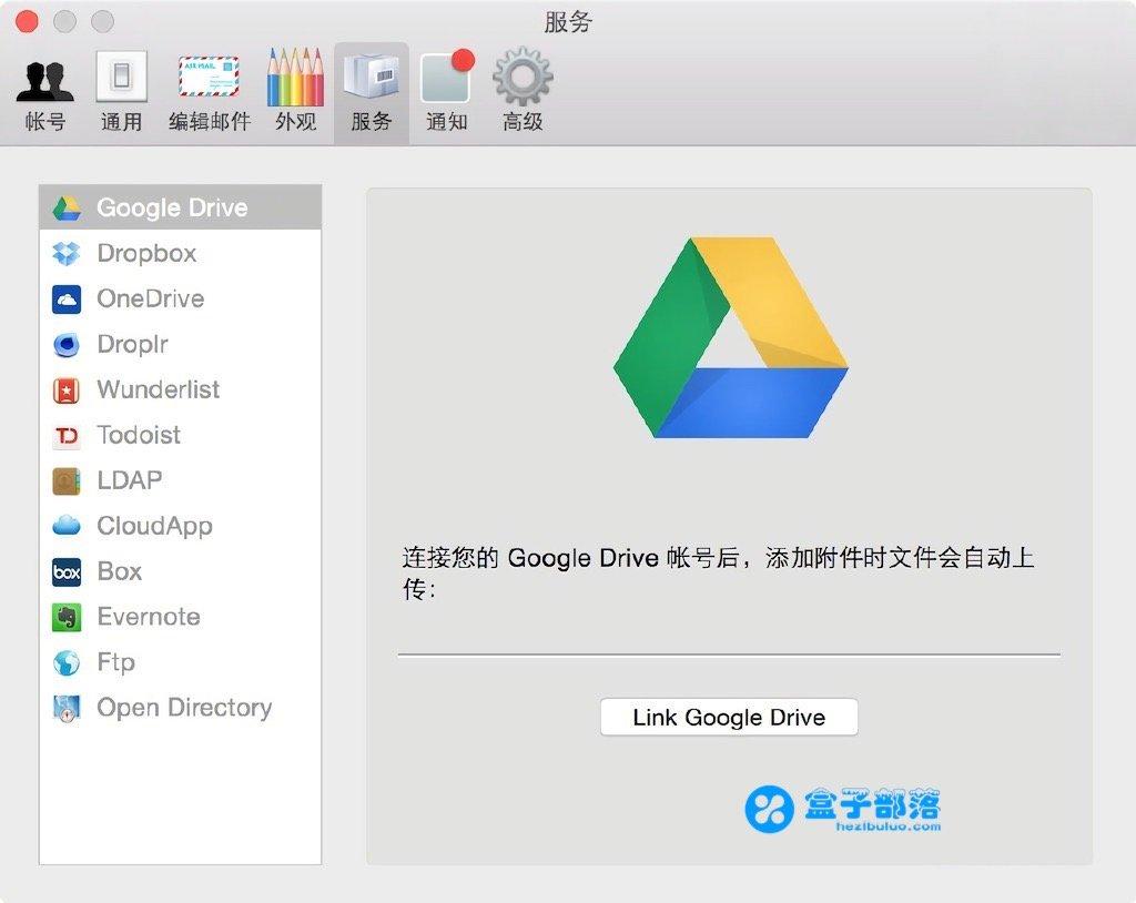 Airmail v3.6.56 一个 Mac 平台非常好用的邮件客户端软件