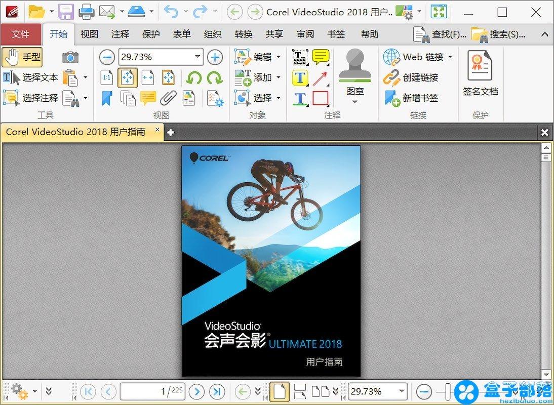 PDF-XChange Editor Plus v8.0.330.0 免费的PDF编辑器/阅读器