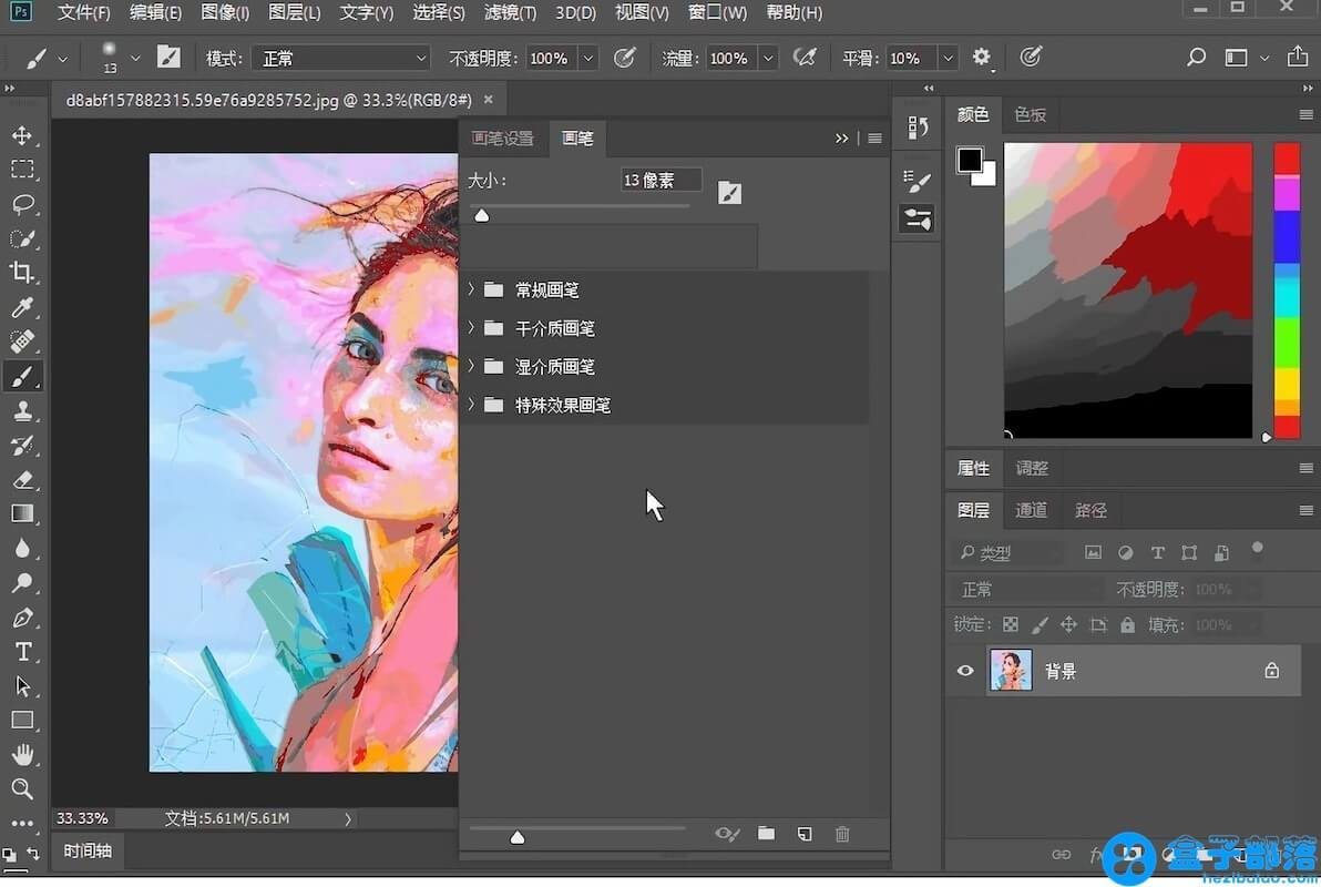Adobe Photoshop CC 2018 图像处理软件中文特别版