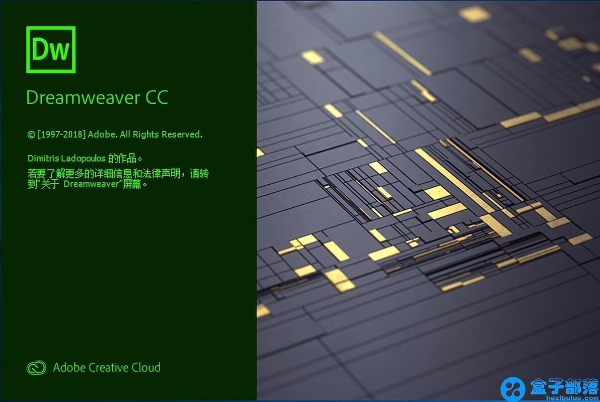 Adobe Dreamweaver CC 2019 v19.2.0 中文完整直装版
