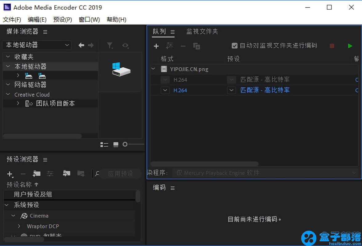 Adobe Media Encoder for Mac 2019 v13.1.5 中文完整直装版