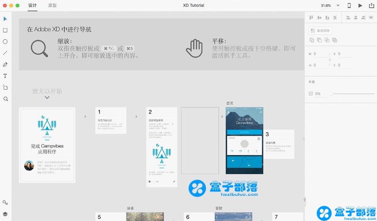 Adobe XD CC 2018 中文版--交互原型设计制作工具免费下载