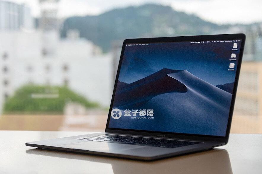macOS Mojave 操作系统正式版 - 苹果最新 Mac 系统升级