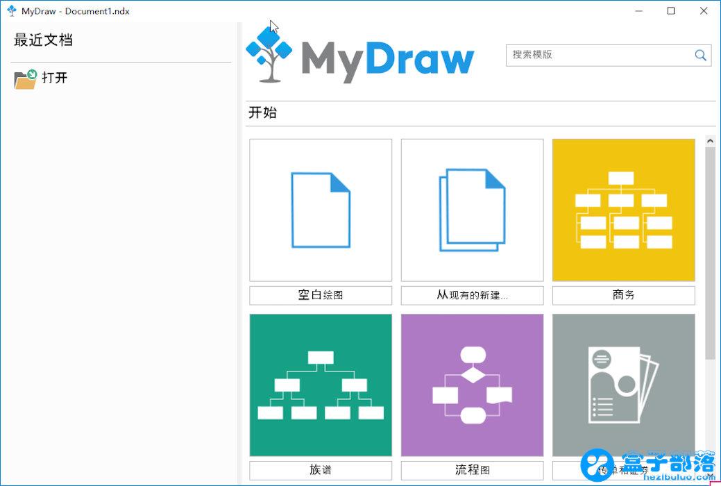 MyDraw v4.1.0 一款强大的思维导图软件正式版