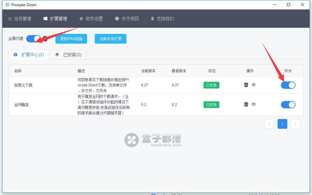 Proxyee-Down 3.4.0 百度网盘不限速下载神器
